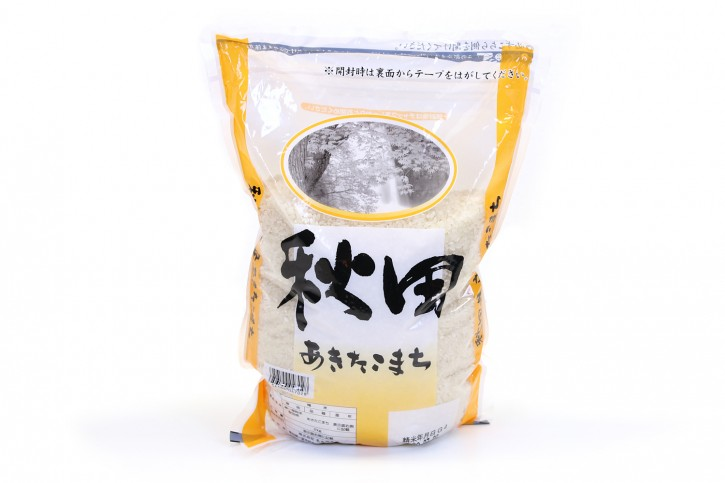 japanischer Reis »Akitakomachi«