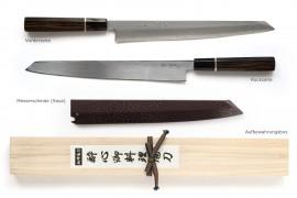 Kengata Yanagiba – Suisin »Aogami«
