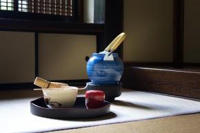 Japanische Tee-Zeremonie Mi, 28.07.2022, 18.00 Uhr