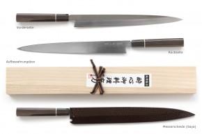 Yanagiba – Suisin »Aogami Mizu-Honyaki«